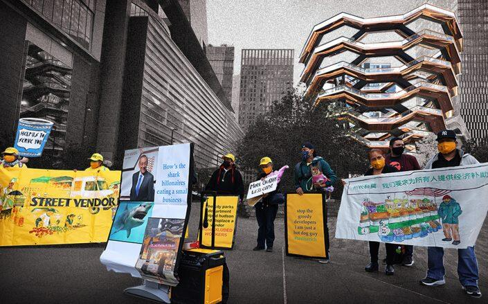 Protestors in support of street vendors gather in Hudson Yards on May 7, 2021 (Getty)